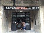 Balade au Musée du Design
